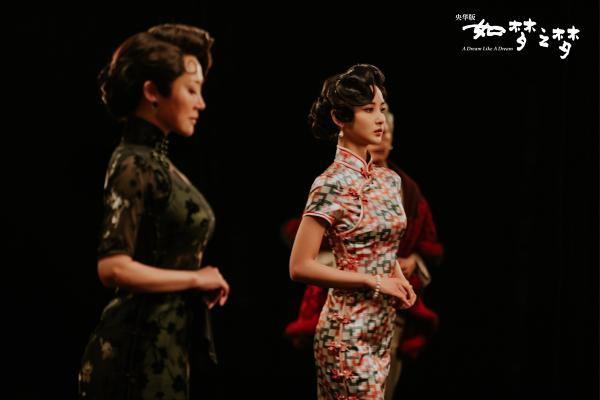 葛鑫怡出演《如梦之梦》青年顾香兰 旗袍造型诠释角色的风韵与不羁