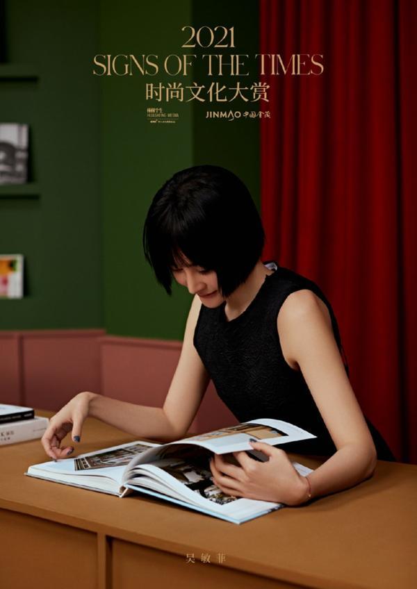吴敏菲亮相时尚活动 黑衣简约彰显独特态度