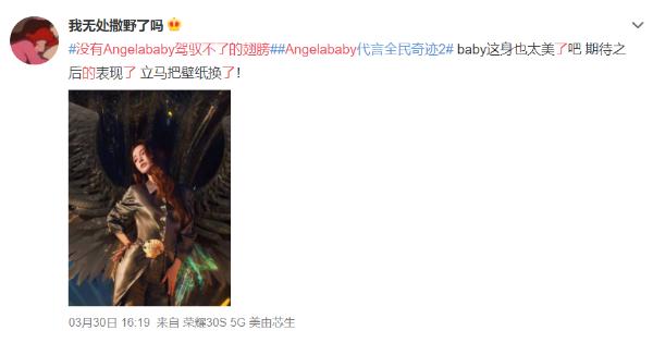 Angelababy绝美造型曝光,高定女王实际饰演精灵女神