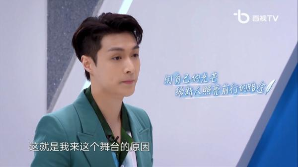 """东方卫视《金曲青春》明日首播 六大家族上演""""华山论剑"""""""