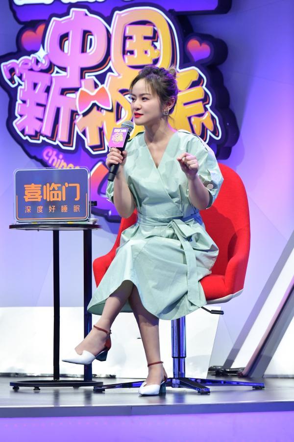 """喜临门《中国新相亲》第四季95后女生勇敢追爱,男嘉宾""""二婚""""经历成阻碍"""