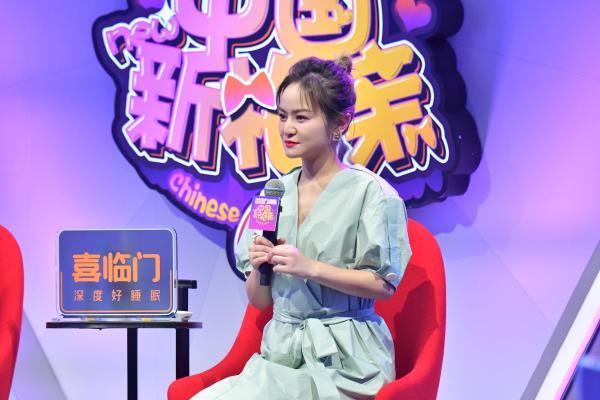"""西林门《中国新相亲》 95第四季后 女生勇敢追求爱情 男宾""""二婚""""经历成为阻碍"""