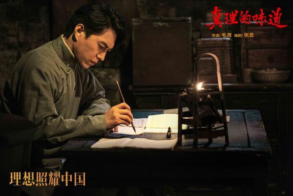 理想当燃,聚力青春!《理想照耀中国》定档5月4日湖南卫视播出