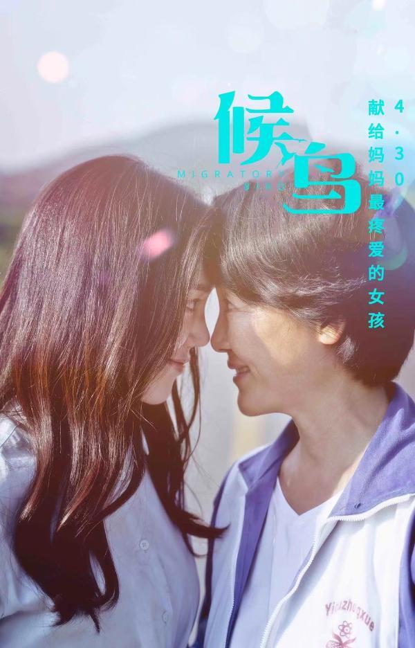 """和""""李焕英""""一样好哭的新片来了!别等失去了妈妈再说我爱你"""