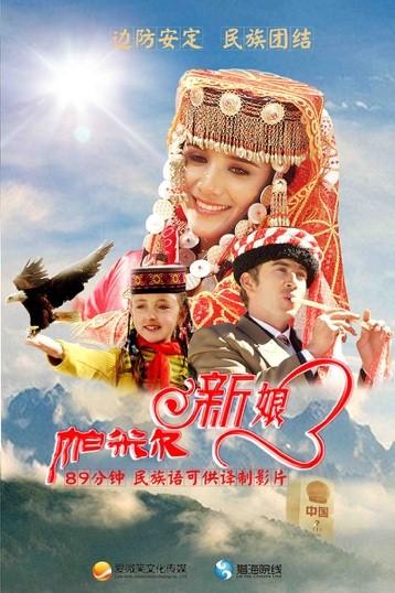 电影《非正式爱情》看青年导演徐嘉亮心系大爱 敢于尝试
