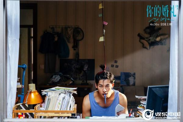 许光汉片场落泪不能自已 电影《你的婚礼》 记录刻骨铭心的爱情长跑4月30日全国上映