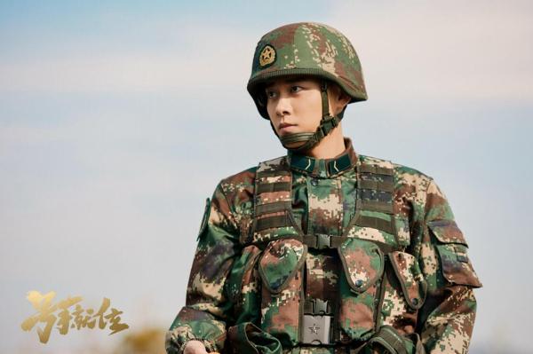 《号手就位》高燃开播,李易峰热血演绎火箭军战士成长记