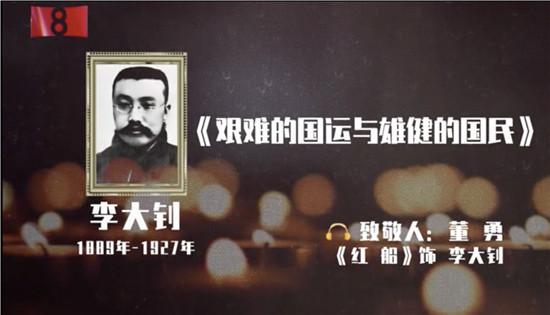 """总台""""他们永远年轻——2021清明云诗会"""" 融媒体特别策划今日上线"""
