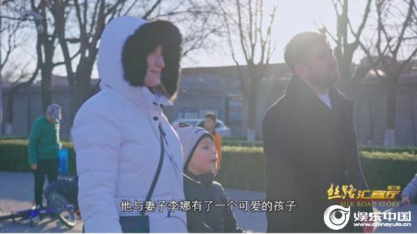 走近在中国安家的外国青年《丝路汇客厅》带来他们的故事