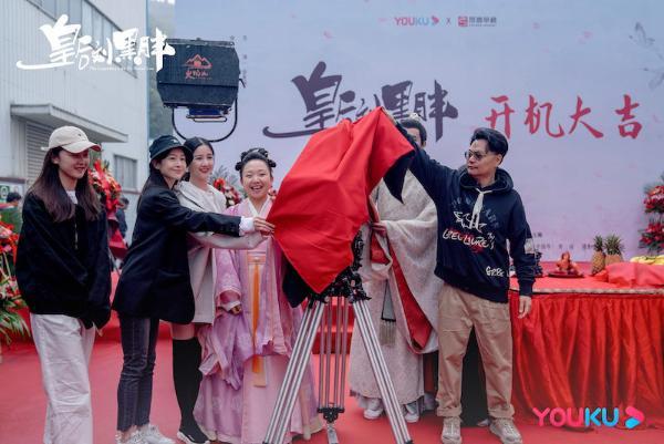 """《皇后刘黑胖》横店开机 史上最草根皇后""""惊艳""""亮相"""