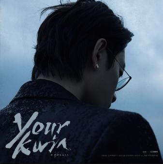 木子洋首张个人EP上线酷狗音乐 来听他娓娓唱诉爱的故事