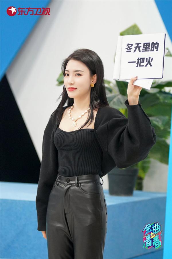 东方卫视《金曲青春》SNH48陆婷、许杨玉琢演绎rap版《欧若拉》