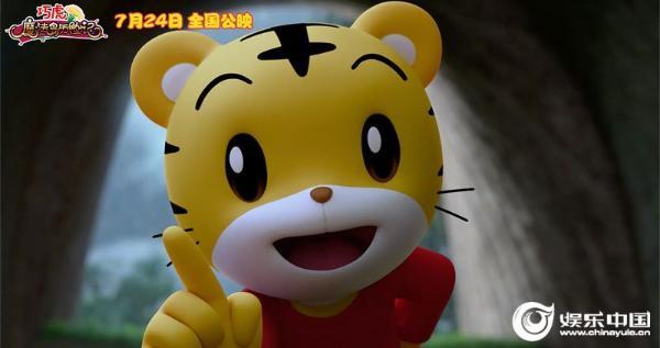 《巧虎魔法岛历险记》定档7月24日 智取七色康乃馨传递爱与感恩