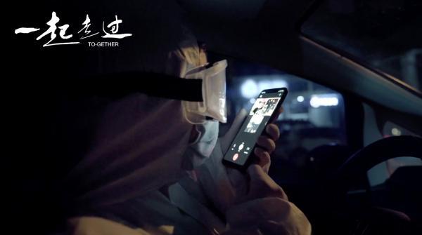战疫纪实电影《一起走过》4月20日全国上映 全景直击抗疫一线
