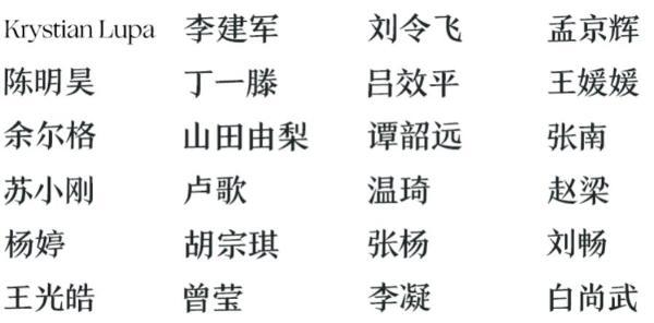 """阿那亚戏剧节即将开幕!超强大导演阵容网友直呼""""神仙打架"""""""