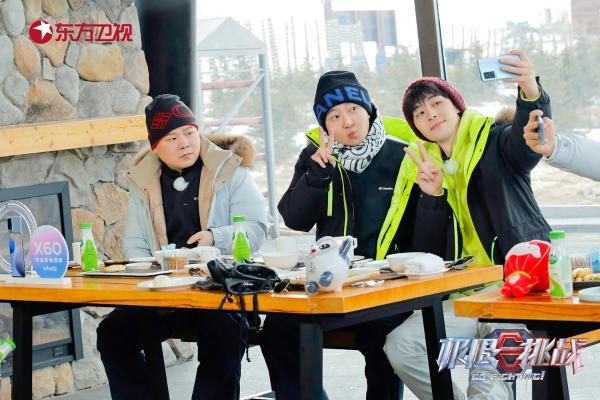 《极限挑战》第七季今晚首映 终极男团升级感受冬奥会魅力