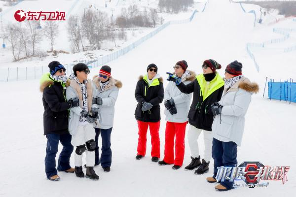 《极限挑战》第七季今晚首播 极限男团团魂升级感受冬奥魅力
