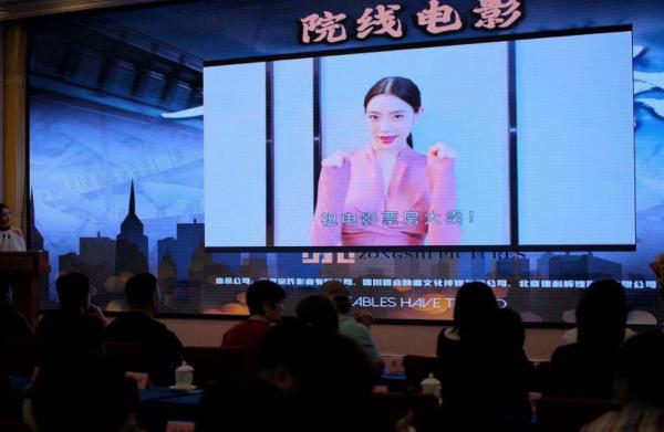 电影《一张借条》在京启动