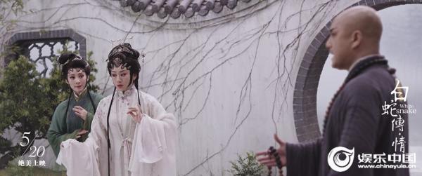 """""""焕""""一种新生活方式《白蛇传·情》引领当代青年""""穿粤""""时尚"""