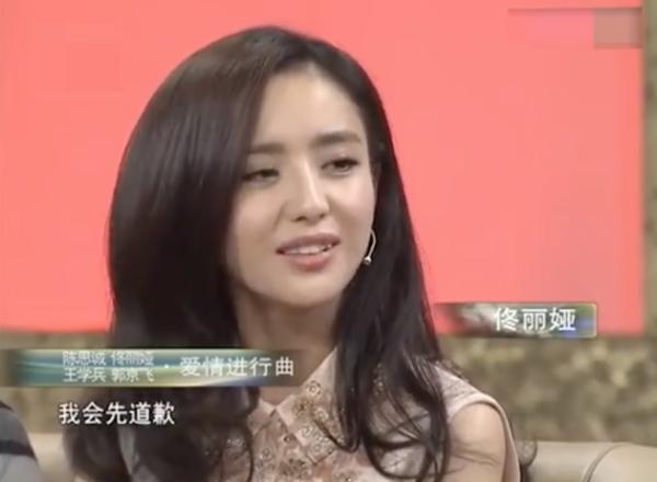 佟丽娅曾谈和陈思诚吵架:每次我都会先道歉