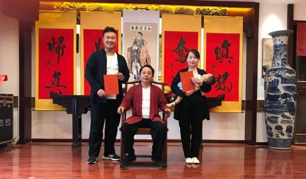 """著名书画家赵宏老师在山西会馆举行""""羡""""字辈收徒仪式"""