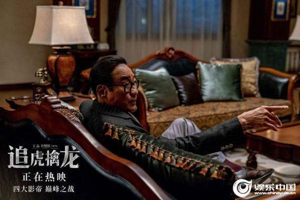 """《追虎擒龙》曝""""两手遮天""""片段 梁家辉吴镇宇精湛演技打动观众"""