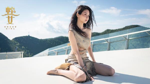 电影《蛇之女》定档6月18日 危险密林上演人蛇禁忌之恋