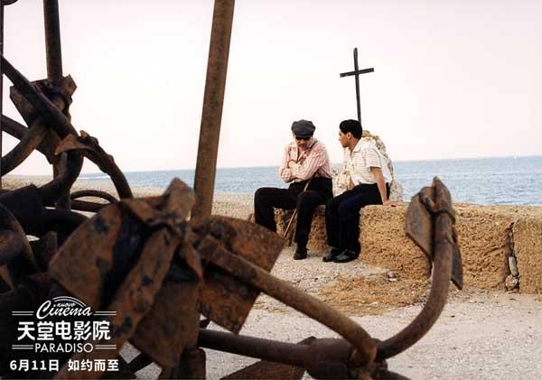 """《天堂电影院》6.11""""如约而至"""" 奥斯卡传世之作唤起人生热爱"""
