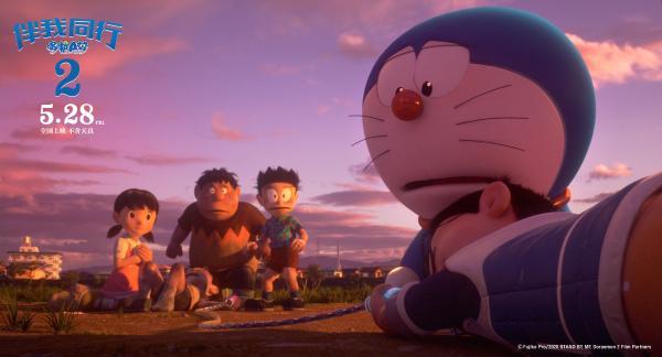 《哆啦A梦:伴我同行2》大雄遭遇挑战 哆啦A梦助攻险被胖虎搅局