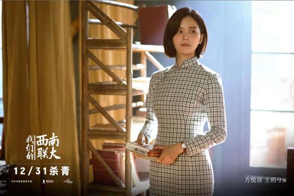 王玥兮《九零后》首映礼现场 有感而发致敬西南联大