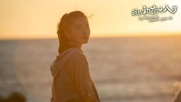 春暖花开用力去爱 ——电影《我的初恋十八岁》同名主题曲MV温暖发布