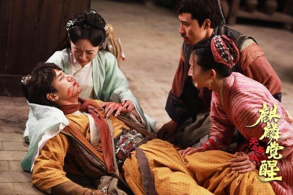 电影《无名客栈之麒麟觉醒》定档5月17日 天选之子涅槃复仇