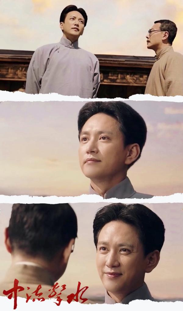 《中流击水》王仁君演绎伟人生平 热血朝气备受观众好评