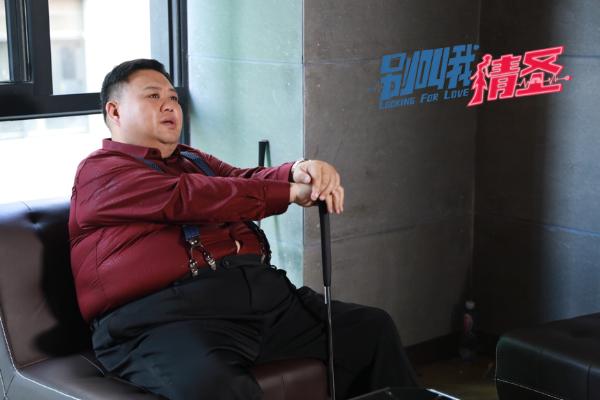 """《别叫我情圣》定档5月22腾讯视频独播 崔志佳""""穿越""""时空自己绿自己"""