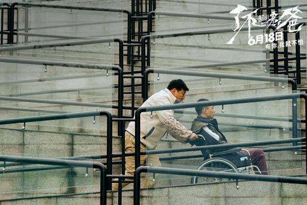 《了不起的老爸》王砚辉张宥浩约定父亲节
