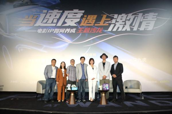 """国美领跑娱乐化零售赛道 向""""速9""""经典IP致敬"""