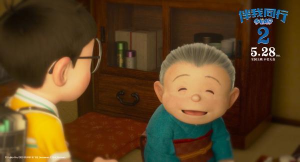 《哆啦A梦:伴我同行2》多城点映深受好评 终极预告情怀满分看哭观众