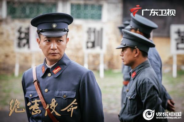 《绝密使命》广东卫视即将开播 四大看点揭秘中央红色交通线
