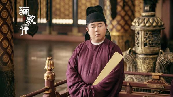 刘恩尚《骊歌行》收官 演技突破再创经典痴情王爷