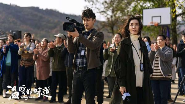 《温暖的味道》首周剧情引人入胜 靳东领衔体验田园生活