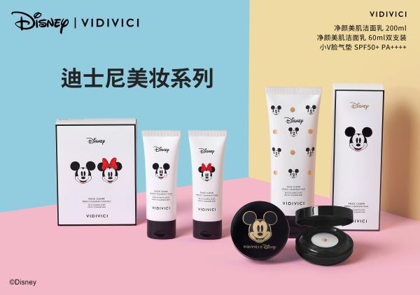美妆界也掀起了角色营销热潮! VIDIVICI推出迪士尼美妆系列