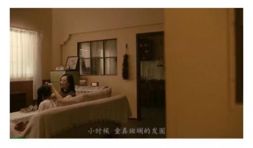 """韦小宝丝绸母亲节发布""""发圈""""宣传片,圈粉无数"""