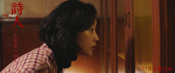 《诗人》初夏定档0605宋佳朱亚文上演亲密爱人续写悲情人生