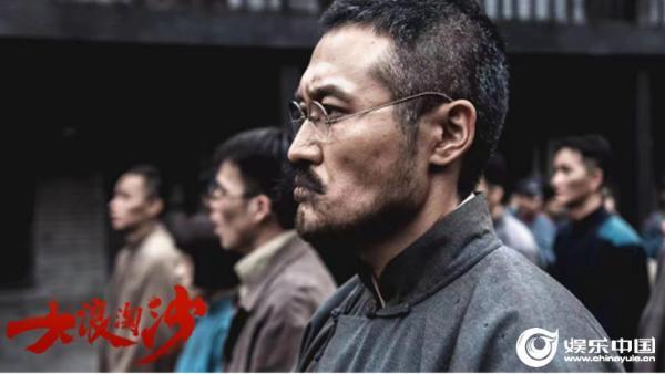 孙立石《大浪淘沙》热播中 致敬角色李大钊狂瘦20斤