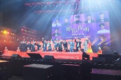 深圳南山音乐节开幕 本土音乐崛起