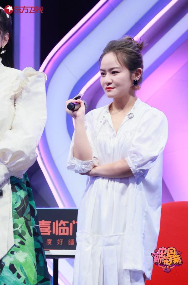 喜临门《中国新相亲》张萌回应凌晨三点给员工发消息