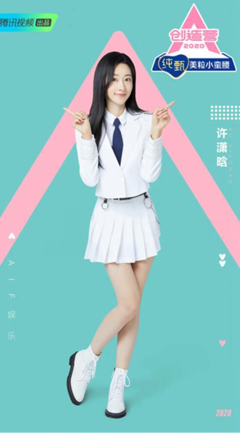 《壮志高飞》正式开播 演员陈乔恩许潇晗变身制服美女惊喜上线