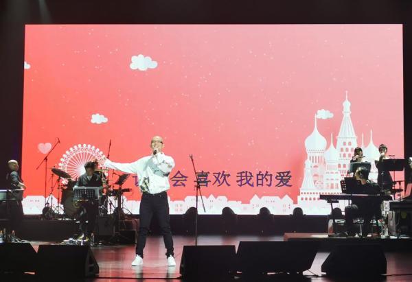 平安新专辑《在路上》数字上线《我爱你中国》成都巡演燃情大合唱