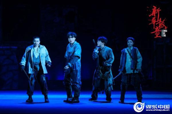 音乐剧《新华报童》北京首演燃动舞台