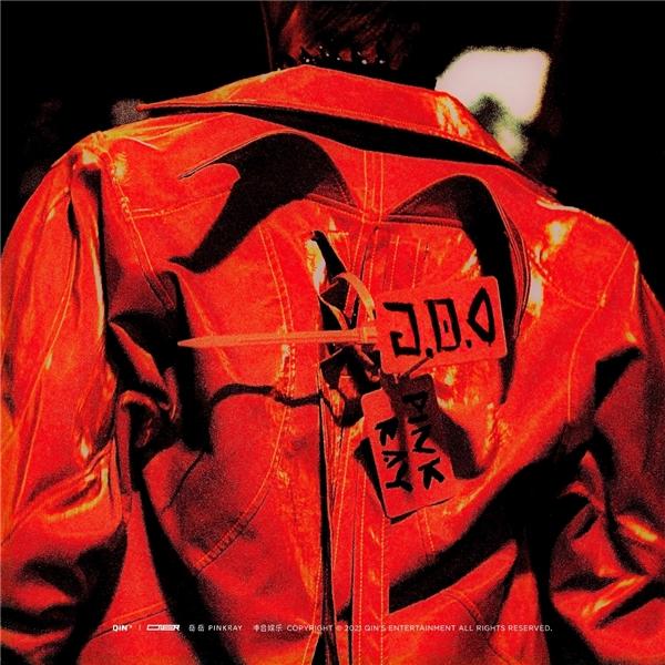 ONER岳岳推出首张个人EP 《G.O.D》上线酷狗展现不被定义的而立之年